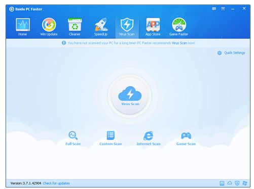 Baidu PC Faster  Free Download